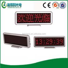 Factory price Best quality C1664 series aluminium frame USB rechargeable led desktop sign
