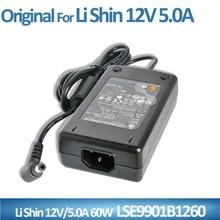 power supply 12v 5a for LI SHIN adapter 220v 12v 5a