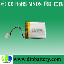 3.7v 900mah china lipo battery/ Prismatic rechargeable li-ion polymer battery cell