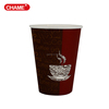 paper coffee cup/disposable paper cup/hot paper cup