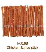 pet food factory chicken & rice stick granule stick dog treat