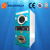 newest 12kgcoin operated washing machine Suppliers for laundry shop