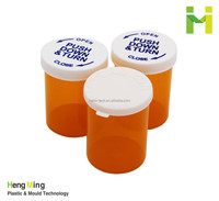 Plastic small vet pharmacy vial robot container for pet medicine 30DR