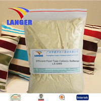 Efficient Pearl Type Cationic Softener for cotton, rayon, chemical fiber and their blended fabric