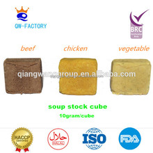 halal stock cube chicken /beef,shrimp for kitchen cooking