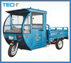 China manufacturer electric three wheel motor vehicle with cover