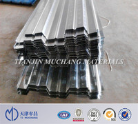 ASTM cold rolled 0.12-1.5mm corrugated steel metal roofing
