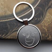 New design zinc alloy key holder