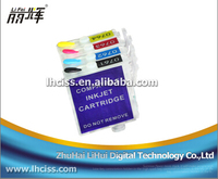 Lifei T0751-T0754 refill cartridge with reset chip for Epson Stylus C59/CX2900/CX2905