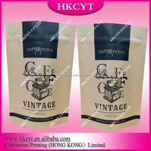 250g free example ziplock side gusset coffee bags