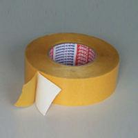 warning adhesive tape