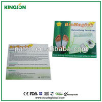 HODAF health product japanese reflex foot patch
