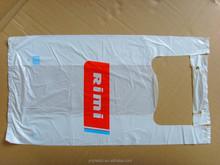 HDPE ldpe recycle custom printed die cut plastic bag