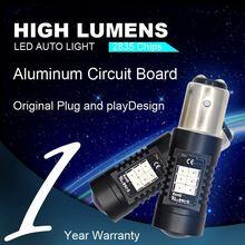 120 led SMD 1156/BA15S car led lights/auto led light/automotive led bulb