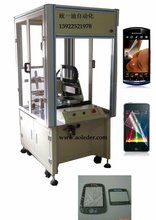 Mobile phone resistive touch screen anti scattering film fixed machine