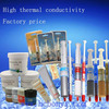White Super nano thermal conductivity electric silicone grease/compound/paste for LED/CPU/VGA heat sink