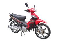 Unique 110cc Cub Motorcycle ,Mini Pocket Bike ,Rusi motorcycle For Cheap Sale
