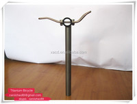 New design custom titanium seat post bicycle seat post with saddle rail