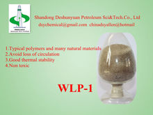 Drilling Fluid&Drilling Mud&Chemical for Non-invasive agent for Drilling Fluids WLP-1
