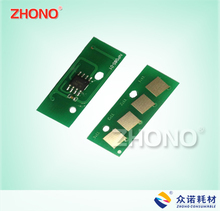High Quality Toner cartridge chips compatible with Toshiba 2507
