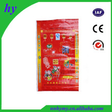china manufacturer pp woven bag plastic for laminated customizable design