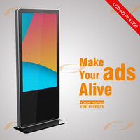Made in China 47 inch vertical lcd advertising tv