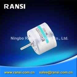 low cost big brushless motor
