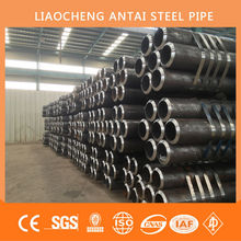 API 5CT 9 5/8'' casing