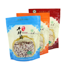 Alibaba China wholesale reusable plastic zip lock pouch with zipper