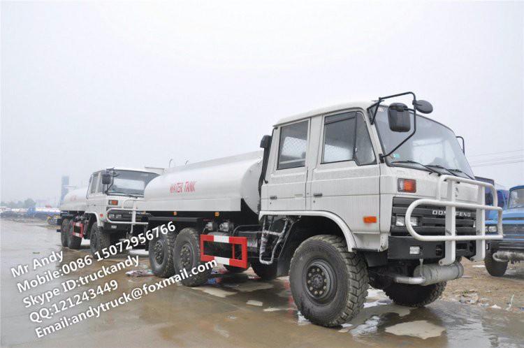 6x6 off-road water truck (2).JPG