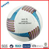 2.5 mm PVC With Rubber football 2014