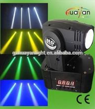 Pro quad 10w RGBW factory high quality mini size led beam moving head bar,10w mini head beam for nightclub