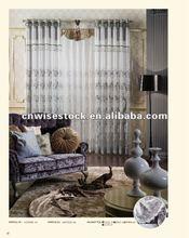 Organza curtain modern design