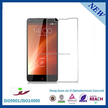 customized privacy screen protector