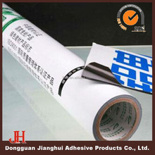 pe protective plastic wrapping film for stainless steel--protective film for metal surface