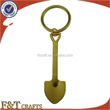 request free promotional materials ally metal shovel keychain