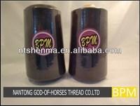 Good prices of polyamide pa66 /nylon 66 per kg