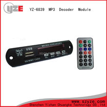 high quality digital audio player with fron panel usb