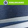 2016 popular denim fabric for leggings in summer season