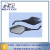SCL-2013090308 Motorcycle spare parts motorcycle side mirrors