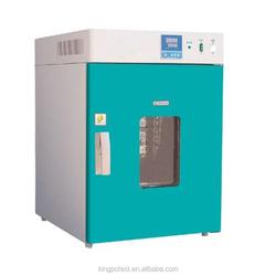 300 centigrade laboratory drying equipment