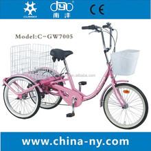 GW7005 20inch three wheels adult tricycle/ steel frame trike /7 speed