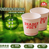 high quality biodegradable no fluorescent coffee paper cup