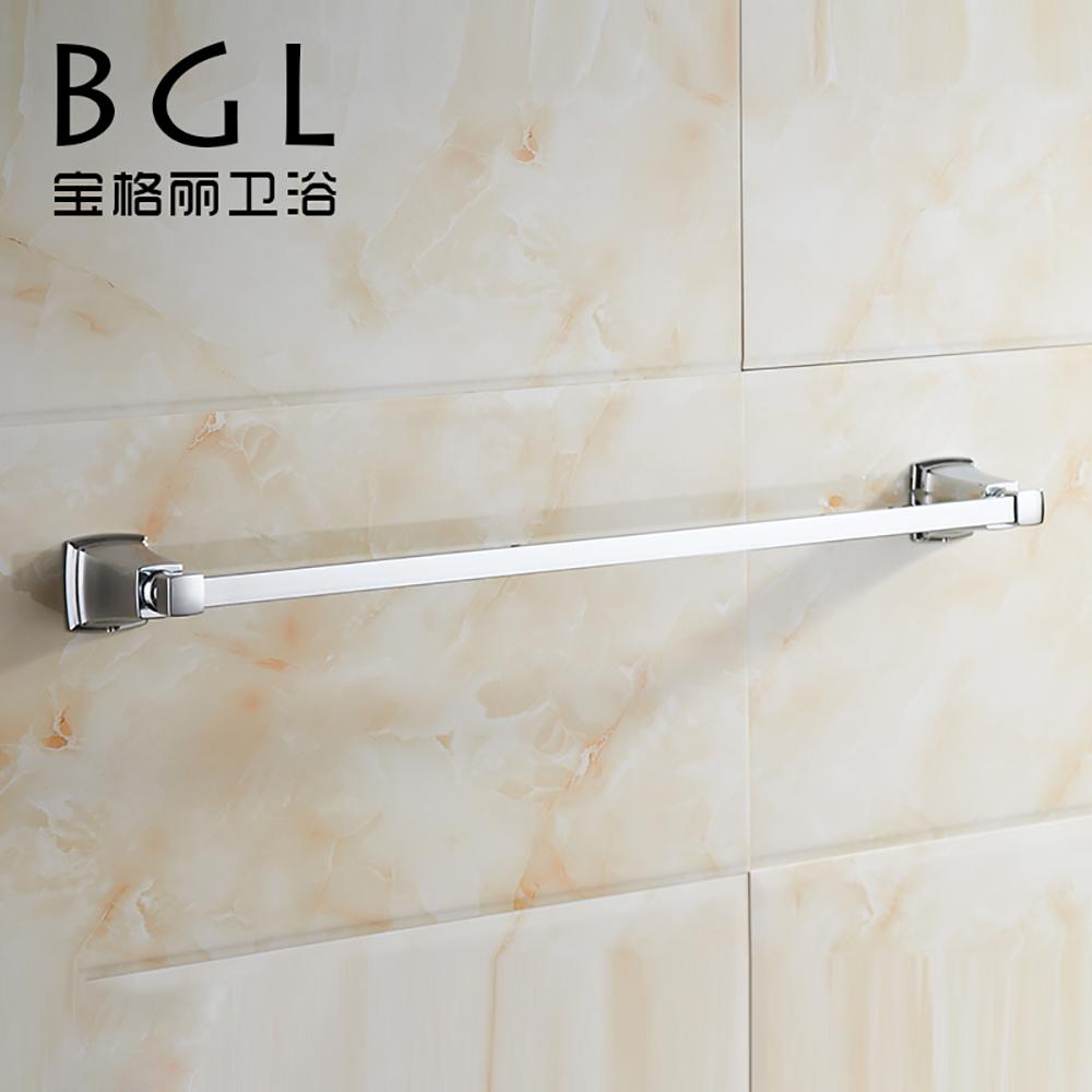 12124 modern simple bathroom accessories set toilet towel bar buy towel bar simple toilet - Bathroom accessories towel bars ...