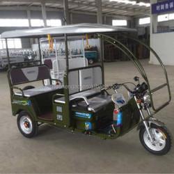 passenger low price three wheel motor tricycle made in China; electric rickshaw