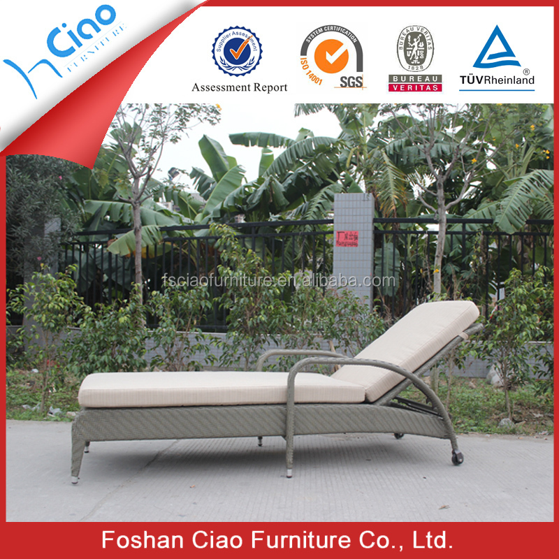 Cheap Used Modern Style Rattan Outdoor Furniture Sunbed