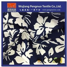 WUJIANG MICROFIBER/PEACH SKIN /100% POLYESTER/WHOLE SALE FABRIC