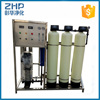 ZHP drinking water treatment equipment ce reverse osmosis plant