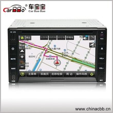 "7"" touch screen Car DVD player GPS navigation with TV FM/USB/Bluetooth"