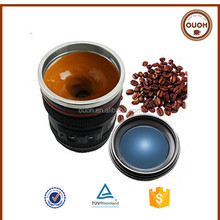Novelty Camera Lens Stainless Steel Mixing Coffee Self Stirring Cup